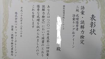 DSC_0140.JPG