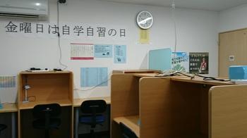 自学自習スペース.JPG