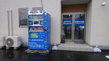 自販機.JPG